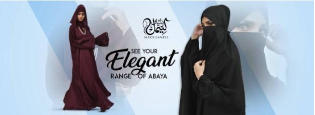 workplace abaya