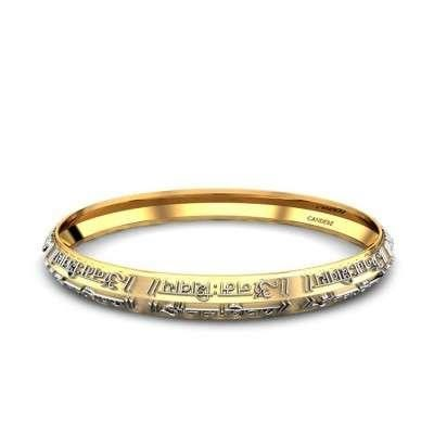 Kadas An essential jewellery addition for men